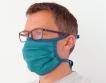 6er Pack_uni, Mund - und Nasenbehelfsmaske